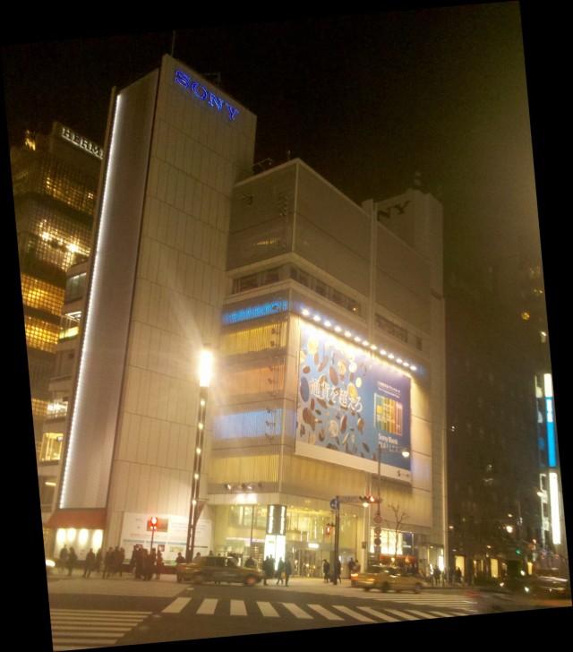 Zu Besuch im Sony Building Tokyo